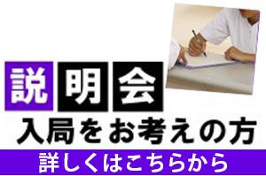 3prbox_img_nyuukyoku